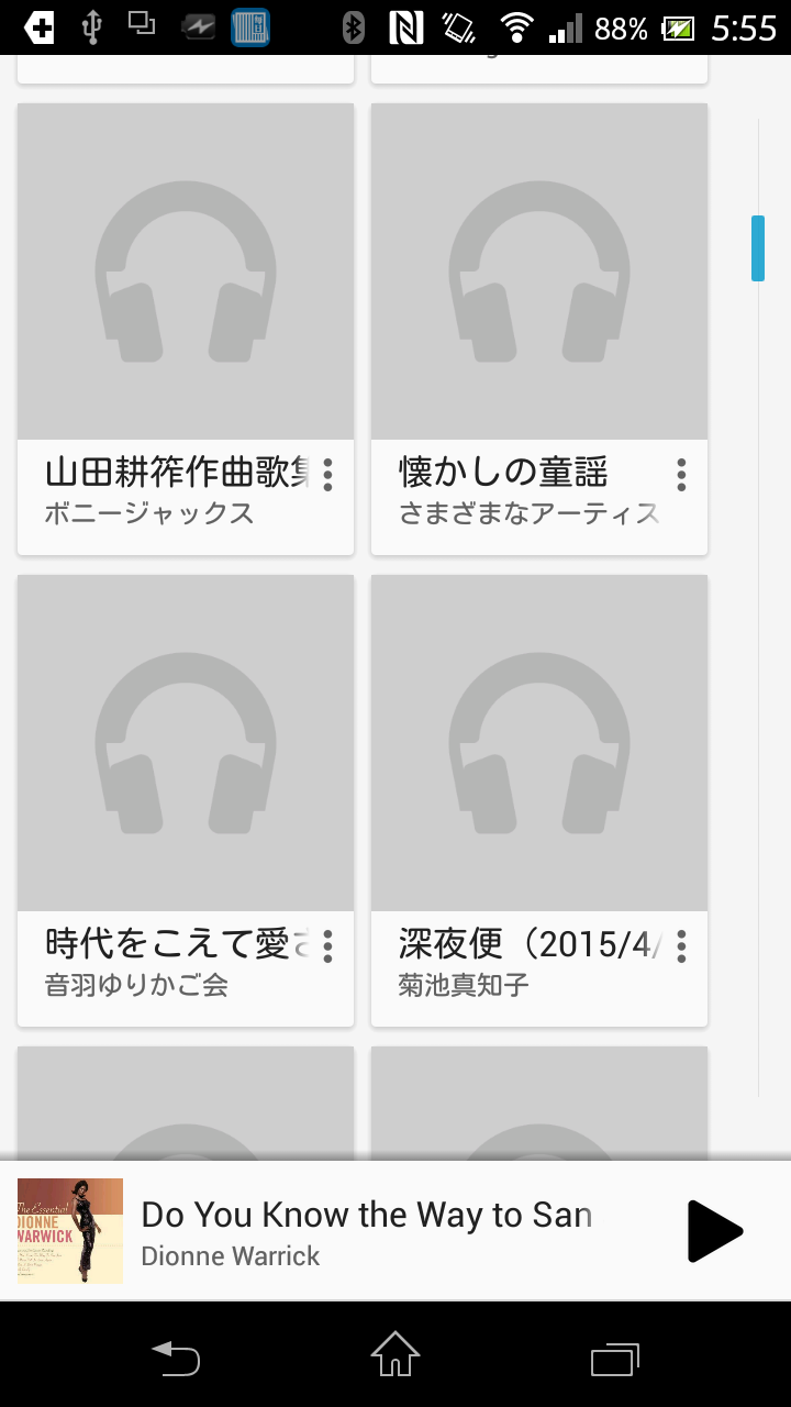 NHKFM-031.png