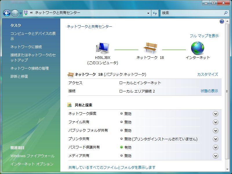 Network-011.JPG