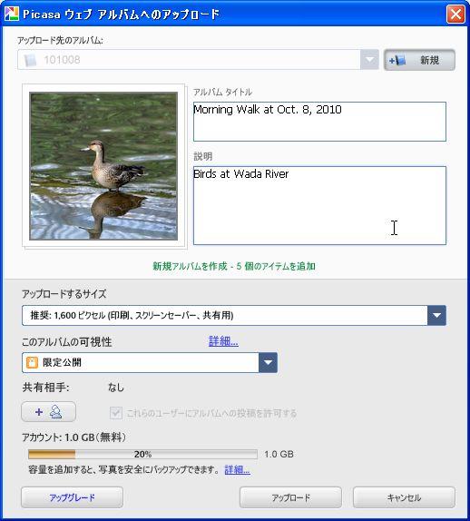 Picasa_webalbum_1.JPG