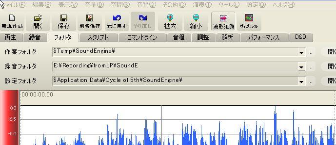 SoundE_05.JPG