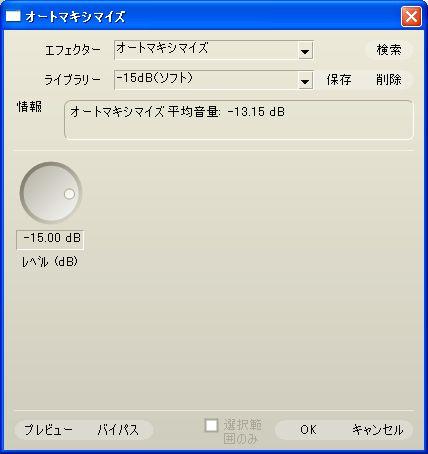 SoundE_11.JPG
