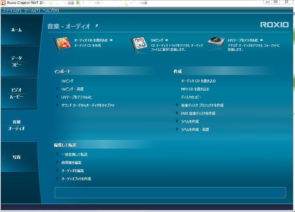 SoundEdit-01.JPG