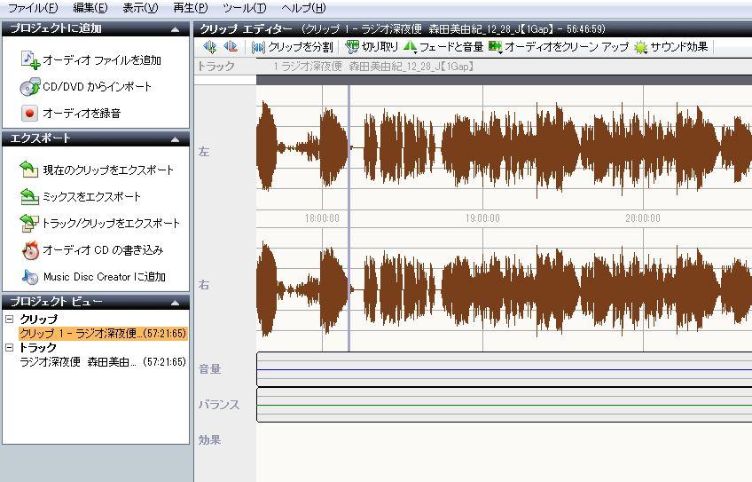SoundEdit-03.JPG