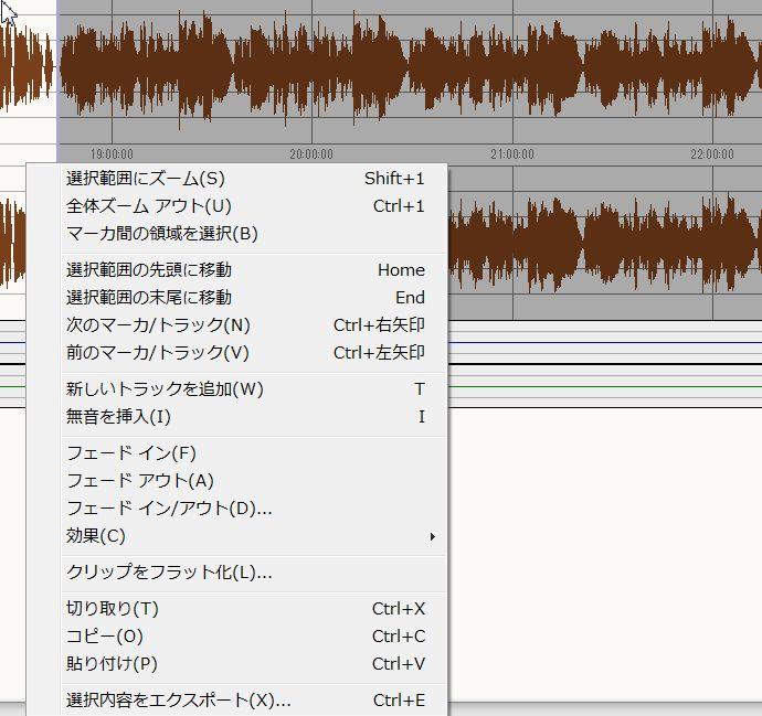 SoundEdit-05.JPG