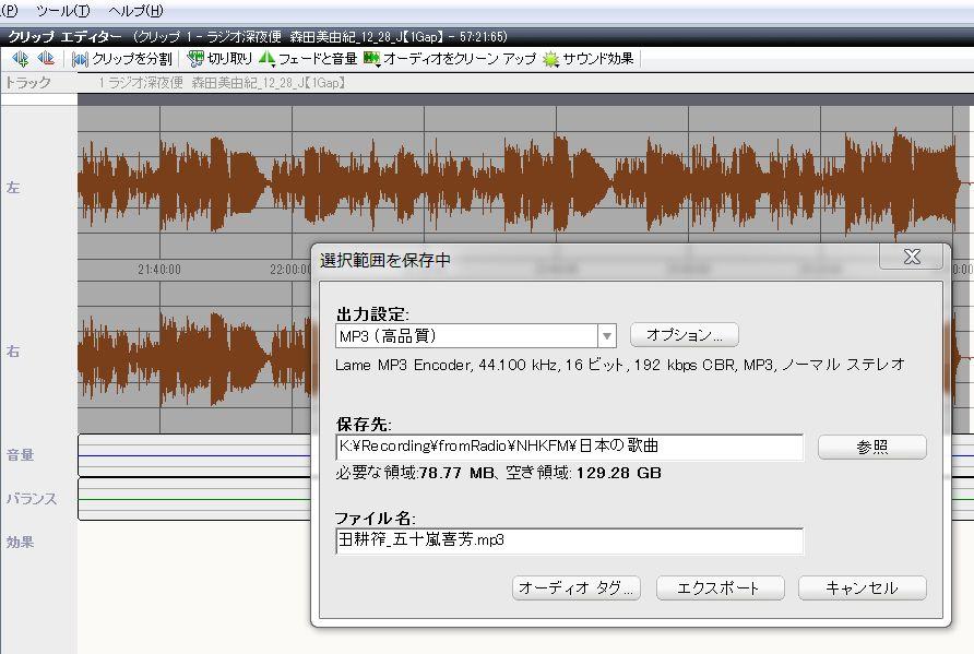 SoundEdit-06.JPG