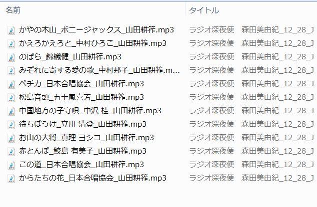 SoundEdit-07.JPG