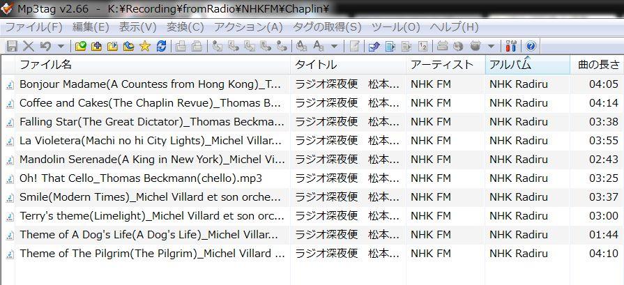 SoundEdit-09.JPG
