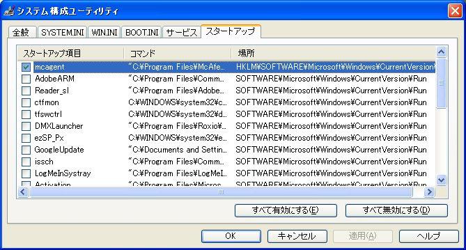 System_kousei_1.JPG