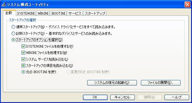 System_kousei_2.JPG