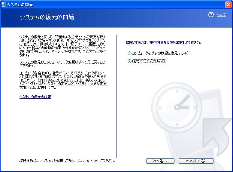 System_kousei_4.JPG