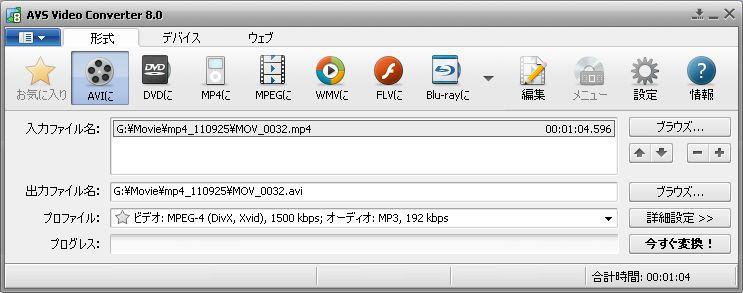 VideoConverter_02.JPG