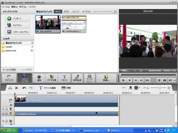 VideoEditor01s.jpg