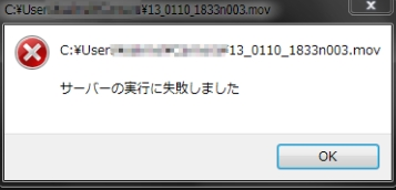 WMP.2-01.JPG