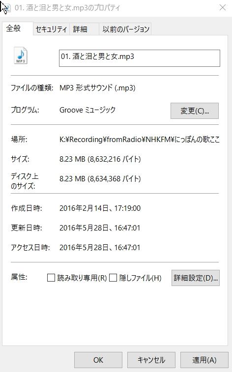 WMP.2-10.JPG
