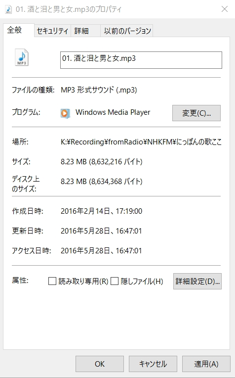 WMP.2-11.JPG