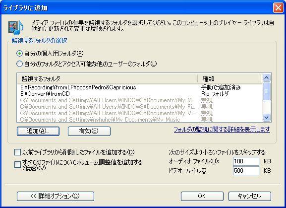 WMP_13.JPG
