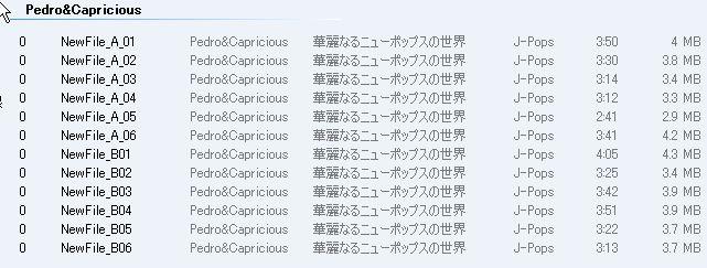 WMP_21.JPG
