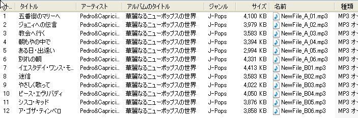 WMP_24.JPG