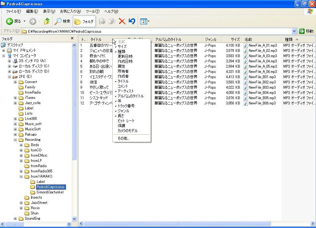 WMP_25.JPG