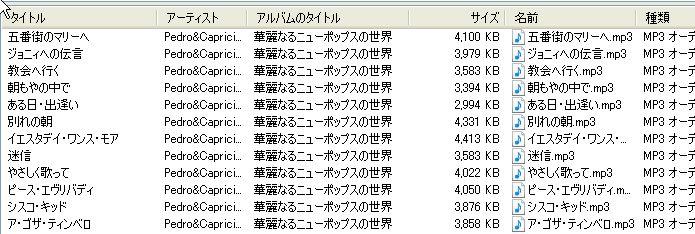 WMP_26.JPG