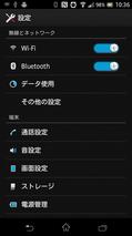 USBtethe-02;クリックすると大きな写真になります。