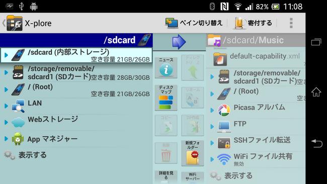 X-plore_002.jpg