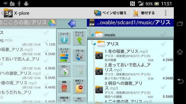 X-plore_014.jpg