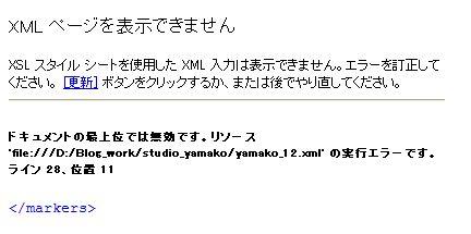 XML_01.JPG