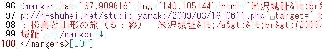 XML_05.JPG