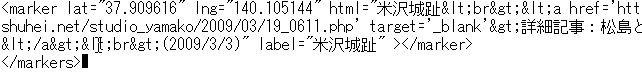 XML_07.JPG