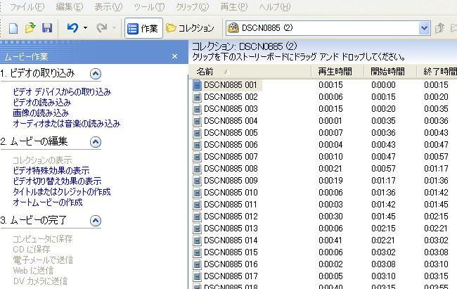 Youtube08.JPG