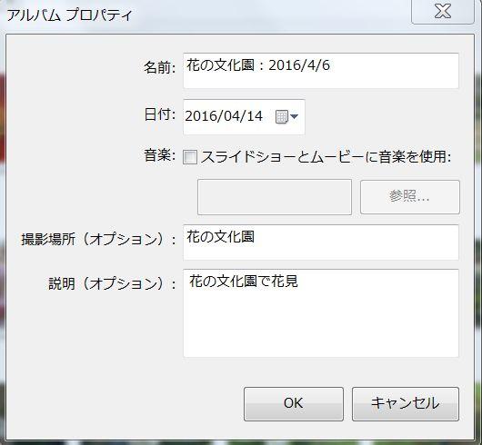 album-03.JPG