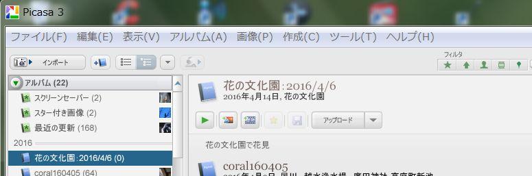 album-04.JPG