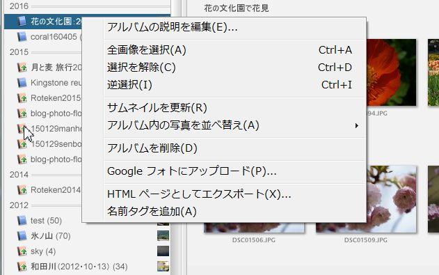 album-07.JPG