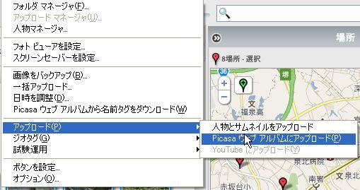 birdsplot_05.JPG