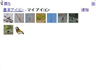 birdsplot_08.JPG