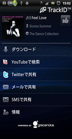 device-111105-1.jpg