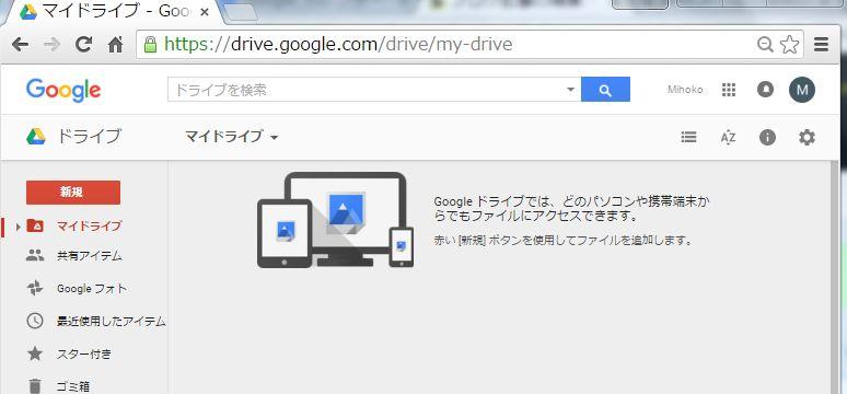 drive05.JPG