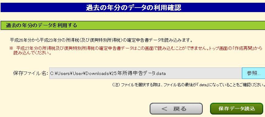 e-Tax-08.JPG