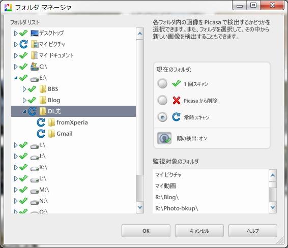 folder-manager-1.JPG