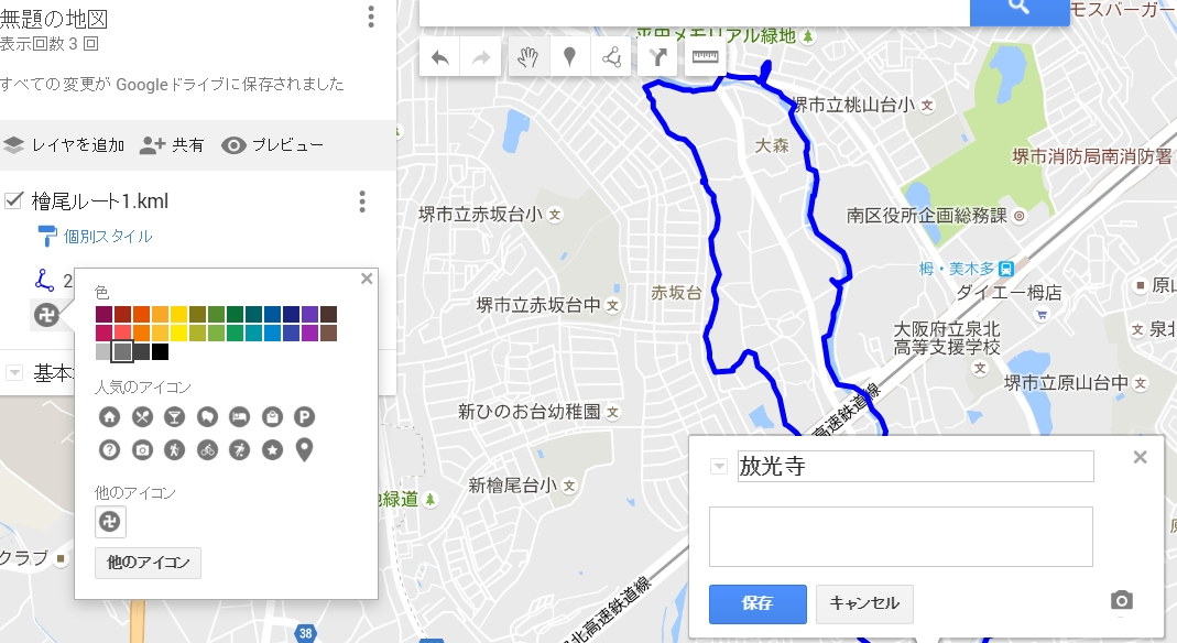 gmap14.JPG