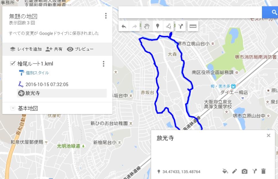 gmap15.JPG