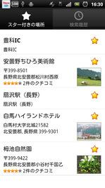 googlemap_02.jpg