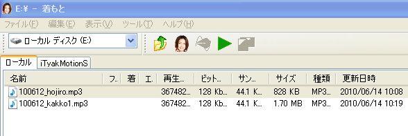 keitai_01.JPG