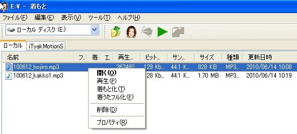 keitai_02.JPG