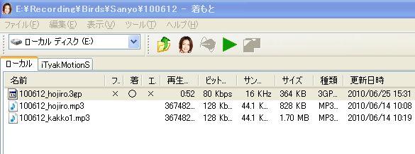 keitai_03.JPG