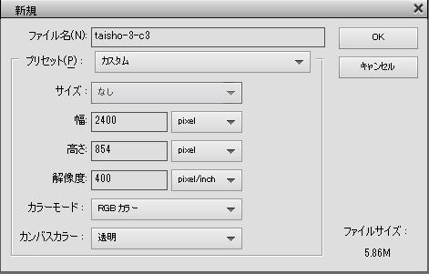 koyomi-04.JPG