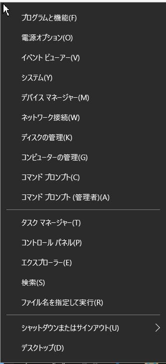 login-11.JPG