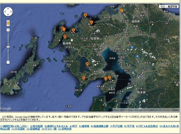 map_kyusyu.JPG