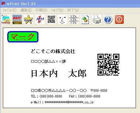 meishi-4.JPG